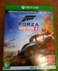 Forza Horizon 4, Нерехта