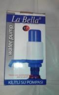 Продаю помпу механическую для воды La Bella, Приволжский