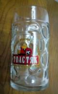 Пивные кружки новые 6шт, Соколовское