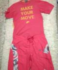 Магазины мужской одежды скидки, футболка и шорты Nike, Лениногорск