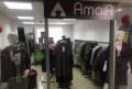 Магазин Амайя, Брянск