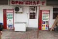 Аптека, Куркент