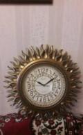 Часы настенные (кварцевые), Калуга