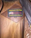 Продам мужские куртки, купить фирменные джинсы черные клеш в мужские, Мариинск