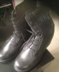Резиновая обувь мужская keddo купить, ботинки, Таганрог