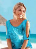 Женская одежда недорого интернет магазин россия, футболка хлопок, Староалейское