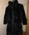 Зимняя одежда для рыбалки россия, шуба цигейковая, Барнаул