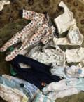 Вещи mothercare -пакетом, Быково
