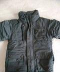 Куртка на раннюю весну, пальто мужское таобао, Нижний Новгород