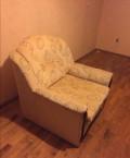 Кресло мебель, Калуга