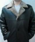 Пальто кожаное мужское, спортивный костюм мужской русь, Сургут