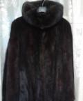 Купить женский халат отто, продаю норковую шубу, Набережные Челны