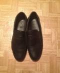 Мокасины мужские, обувь для футзала адидас, Шарлык