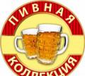 Продавец, Барнаул