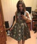 Купить стильные женские брюки, платье essentiel, Уваровка