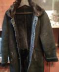 Термобелье альпика полар, дубленка коричневая, Балакирево