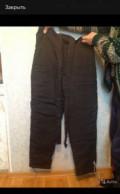 Новые ватные брюки, футболка джордан купить, Истра