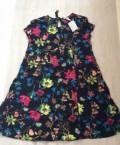 Платье новое, кофта, рубашка 44-46, купить вечернее платье для полных в интернет магазине, Поволжский