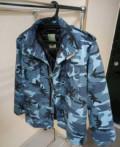 Куртка М65 skyblue Miltec, майки ufc заказать, Беково