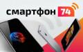 IPhone 6, 5s, 4s, SE, 6s, 7 16/32/64/128/256, Коелга