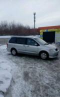 Хонда одиссей 2013 в россии, mazda MPV, 2002, Барнаул