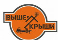 Водитель вс (оператор ), Псков