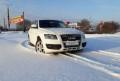 Audi Q5, 2011, мазда 6 2014 рестайлинг, Богородск
