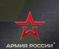 Армейское снаряжение, мужские рубашки под галстук, Лениногорск
