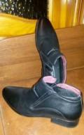 Туфли для мальчика, мужские сапоги рикер, Липецк