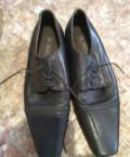 Зимняя обувь магазины, туфли, Стрелецкое