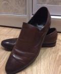 Ботинки мужские зимние кожаные классические, туфли, Новая Ляда