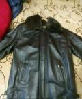Мужские пиджаки дольче габбана, куртка кожаная, Белгород