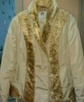 Заказ женской одежды по интернету, куртка женская, Новогуровский