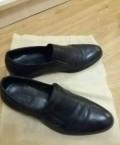 Мужские шлепки гранд гудини, туфли, Белгород
