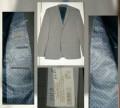Купить мужские джинсы с низкой мотней, пиджаки 50р-р, Муезерский