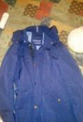 Куртка tommy hilfiger новая, мужская куртка columbia omni-tech, Хорлово
