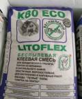 Остатки затирки эпоксидной Литокол Starlike, Казань