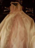 Кофта на молнии пинко, свадебное платье, Черняховск