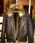 Мужской свитшот с енотом, куртка, Кимры