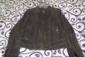 Куртка замша, магазин модной одежды z95, Раменское