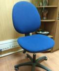 Офисное кресло, Москва