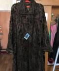 Юникло верхняя одежда для женщин, шуба каракуль, Партизанск
