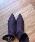 Ботинки - носочки Zara, свадебные туфли на невысоком каблуке, Москва