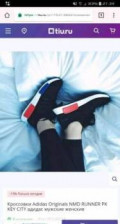 Кроссовки adidas nmd r1 женские купить, кроссовки adidas NMD Runner, Самара