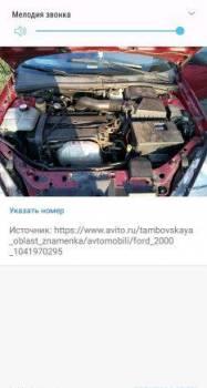 Ford Focus, 2000, bmw x5 2007 черный