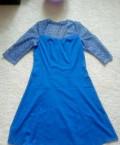 Платье женское, короткое свадебное платье со съемной юбкой, Тюмень