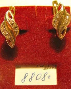 Серьги золото 585 пробы N 031571