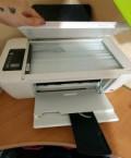 Принтер HP Deskjet Ink Advantage 2546, Зюкайка