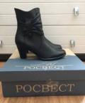 Купить женские туфли в интернет магазине, новые натуральные сапожки. Демисезонные, Руэм