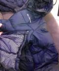 Мужское пальто в талию со сборками, columbia L, Демихово